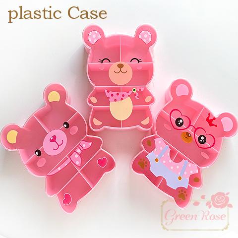 プリントクマちゃんのクリアケース 3種 1個 /キッズ/女の子/ビーズ/パーツ/収納/プラスチック/case39