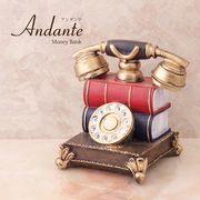 Andante アンダンテ マネーバンク(オールドテレフォン)♪