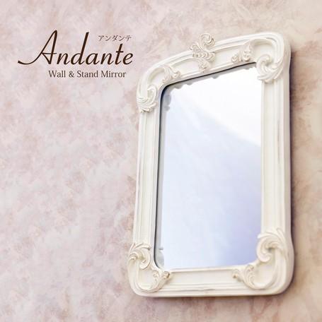 Andante アンダンテ スタンド・ウォールミラー(Antique Whiteレクト)♪