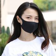 立体マスク/洗って使えるマスク /花粉対策/一般用/ 高品質素材使用/防塵  一枚最安値42円