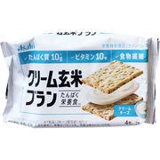※クリーム玄米ブラン クリームチーズ 2枚×2個入