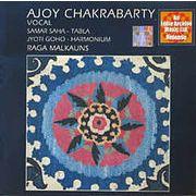 Ajoy Chakrabarty - Raga Malkauns