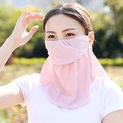 シフォンマスク フェイスガード 通気性 紫外線対策 UV対策 日焼け対策 フェイスマスク レディース