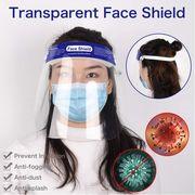 フェイスガード 曇り止め 保護シールド プラスチック製 調整可能 透明シールド 軽量 花粉 唾液 防砂 防風