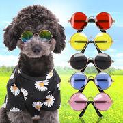 ペット用サングラス  メガネ 眼鏡 犬 猫   ペット用品 ドッグウェア  ワンちゃんアクセサリー