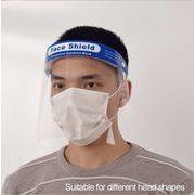 フェイスシールド フェイスガード フェイスカバー マスク 水洗い 透明 飛沫防止 ウィルス コロナ