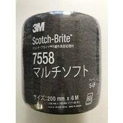 3M スコッチ・ブライト マルチソフト 7558