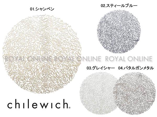 S)【チルウィッチ】プレスド ペタル ランチョンマット 100407 全4色