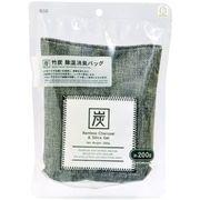 竹炭 除湿消臭バッグ 200G 【 小久保工業所 】 【 除湿剤 】