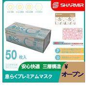 CE FDA認証】日本式高品質マスク 三層不織布マスク ソフト平ゴム クレームないマスク