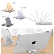 スマホスタンド 折りたたみ 軽量 iPhone iPad  デスク タブレットスタンド 薄型 角度調整