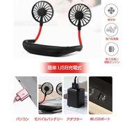 携帯扇風機 首かけ扇風機 ハンディファン 強力 USB充電 卓上扇風機 ポータブル ファン ミニ扇風機 作業用