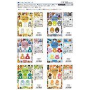 【Kamio Japan】大人の図鑑シリーズ インデックスクリップ 6種 2020_6末発売