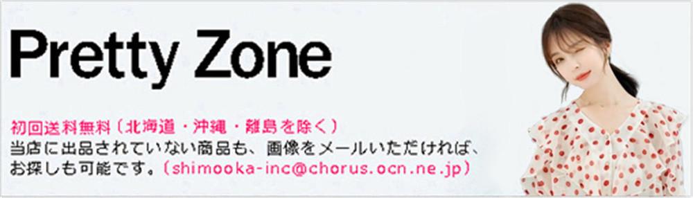 https://img01.netsea.jp/ex11/20200618/8/5043698_6.jpg