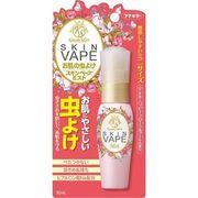 フマキラー kawaii select スキンベープミスト30ml 箱/ケース売 32入