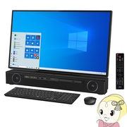 富士通 27型 オールインワンデスクトップPC FMV ESPRIMO FH-X/E2 FMVFXE2B
