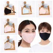 接触冷感 夏 マスク  洗えるマスク UVカット 3D立体構造 乾きやすい 伸縮性あり
