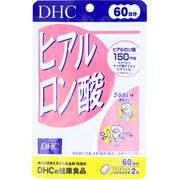 ※[8月24日まで特価]DHC ヒアルロン酸 60日分 120粒入