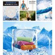GIO&GIA 冷感タオル瞬冷 スポーツ タオル アイス  軽量  ひんやりタオル 暑さ対策 熱中症対策 アウトドア
