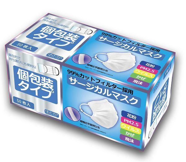 【個包装】【CE認証】99%カット高品質マスク 5mm幅広ソフト平ゴム レギュラーサイズ ★送料無料