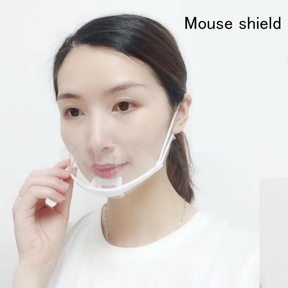 飛沫対策 透明マウスシールド 笑顔の見えるクリアマスク