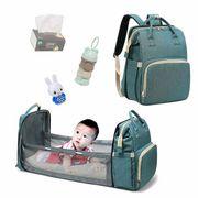 マザーズバッグ 大容量 高密度クッション使用 保温ポケット付 多ポケッ ベビーベッド 多機能防水旅行リ