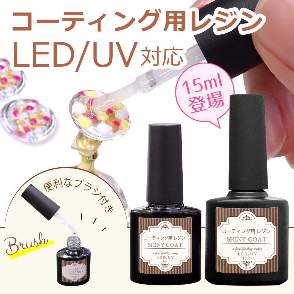 Only Sweet Nail