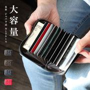 カードケース 蛇腹式 メンズ 本革 ワニ革型押し アコーディオン ジャバラ キャッシュレス ab-cd007