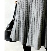 浮き上がる模様が印象的な美ラインニットスカート★2020秋冬新作登場