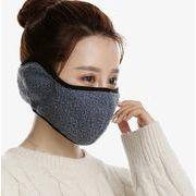 秋冬新作 防塵マスク 花粉症対策 大人用マスク  防寒 保温 暖かい カジュア 厚手 男女兼用 6色