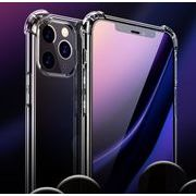 iPhone12ケース  iPhone11スマホケース 全機種対応 アイフォン スマートフォンカバー