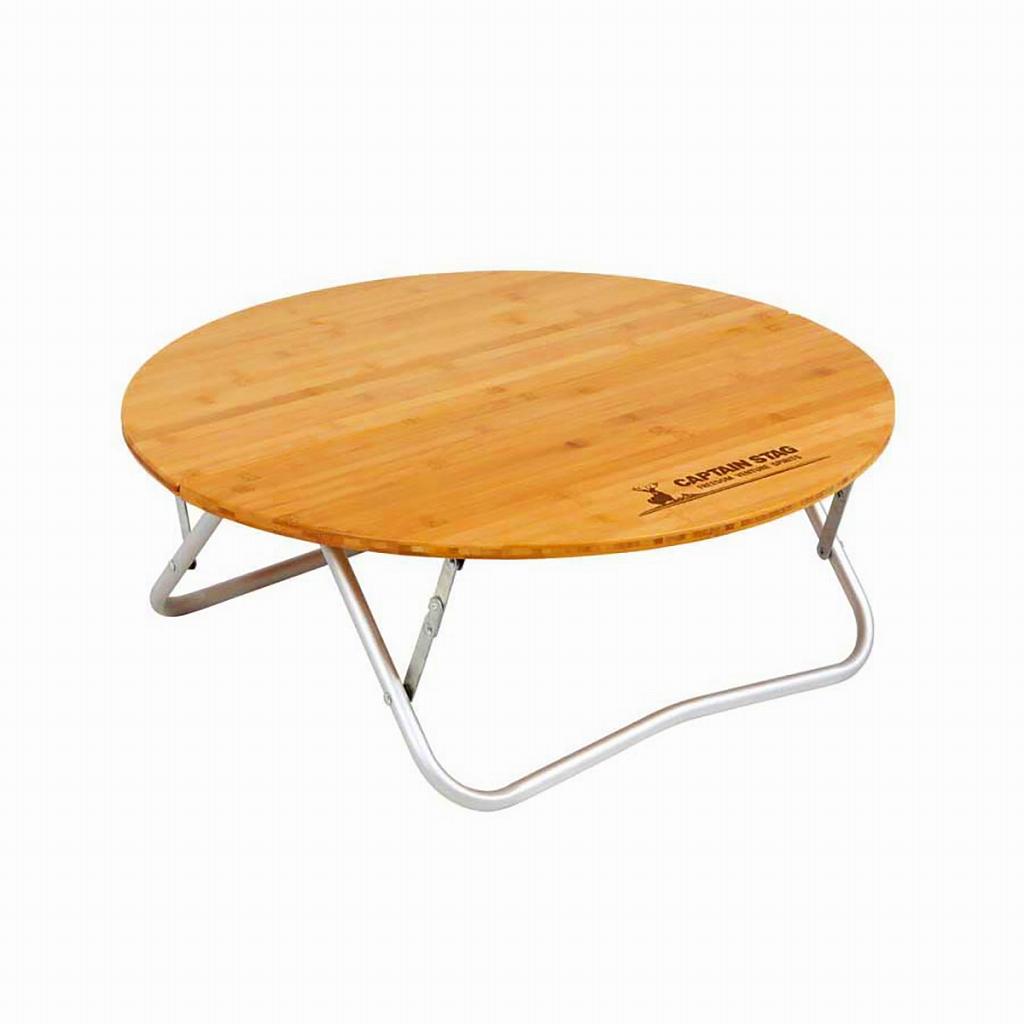 アルバーロ竹製ラウンドローテーブル65