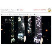 BGMマスキングテープSpecial-華夜 15mm / 30mm 6柄【2020_8_上旬発売】