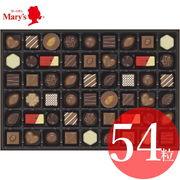メリーチョコレート ファンシーチョコレート FC-N(季節限定 10月~4月)