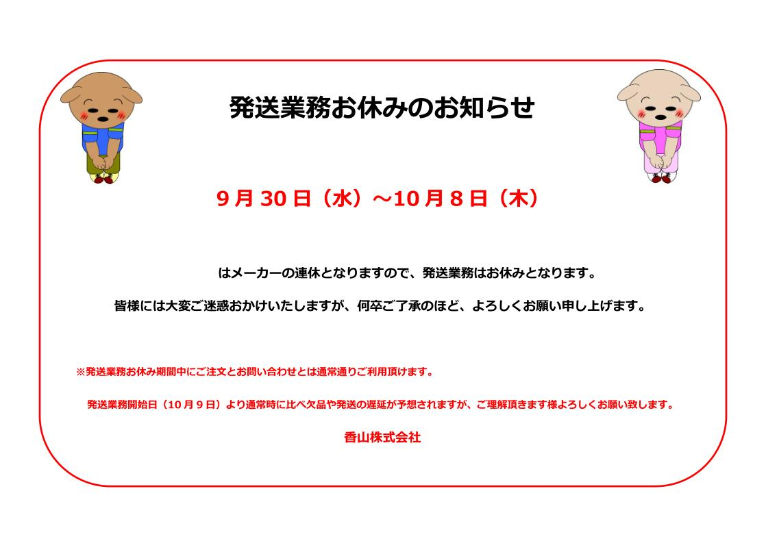 https://img01.netsea.jp/ex11/20200921/5/9980695_9.jpg