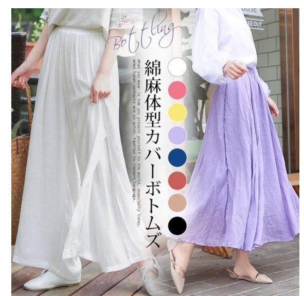 ワイドパンツ レディース 春 夏 ガウチョパンツ ロング丈 綿麻混 スカート 体型カバー おしゃれ