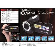 2.0インチコンパクトビデオカメラ