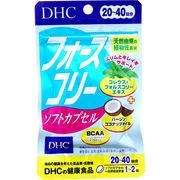 ※[12月25日まで特価]DHC フォースコリー ソフトカプセル 20日分 40粒入