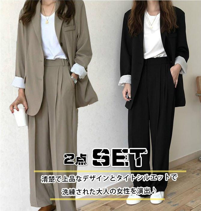 新作レディース☆点セットアップスーツパンツスーツゆったり無地ジャケットアウターおしゃれ