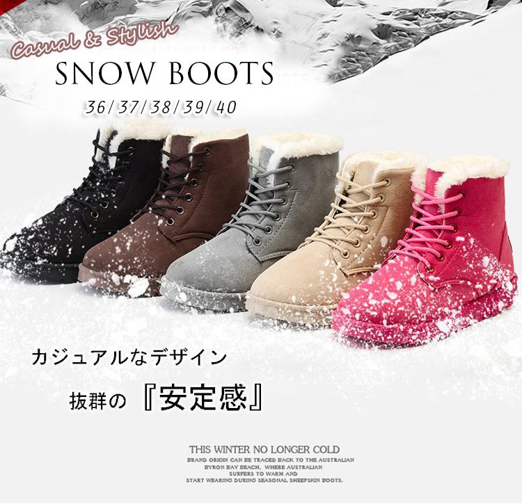 2020 秋新作 レディース マウンテンブーツ snow boots ショートブーツ レースアップ ワークブーツ