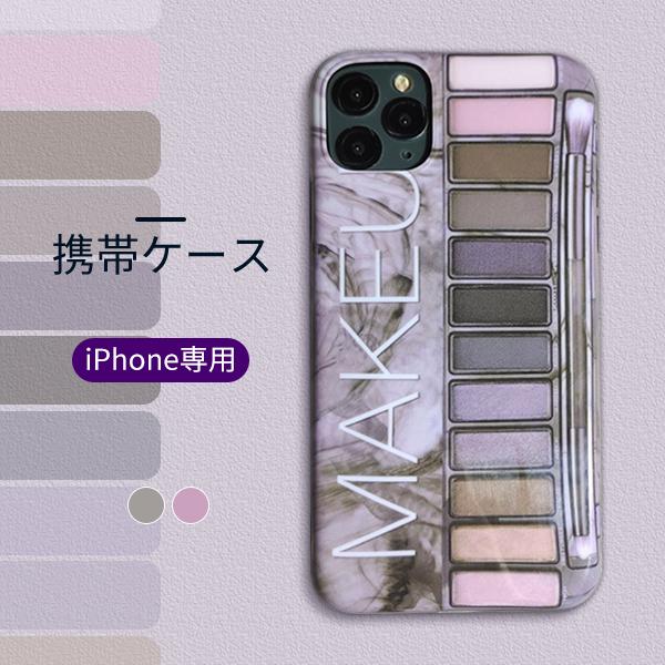 スマホケース iPhone ケース iPhone12/11 pro max iphoneX/XS/XR 携帯ケース 大人気 耐衝撃