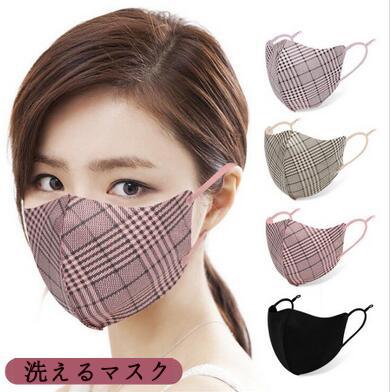 秋冬マスク 大人マスク 男女兼用マスク 洗えるマスク 繰り返し使える 飛沫防止