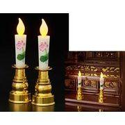 LED花柄ろうそく(金燭台) 2本組