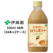 ☆伊藤園 TEAs' TEA ほうじ茶 ラテ PET 500ml×48本(24本×2ケース) 49607