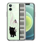 iPhone12 側面ソフト 背面ハード ハイブリッド クリア ケースpiano ピアノ 2 猫ふんじゃった