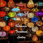 ベトナム伝統のホイアン・ランタン(提灯) - 薄ひし形