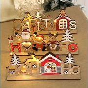Christmas限定 ランプ スタンドライト LEDライト クリスマス用品 デコレーション 装飾 トナカイ サンタ