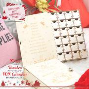【即納】お家で楽しむクリスマス【Xmasアドベントカレンダー 鍵付木製BOXカレンダー 】