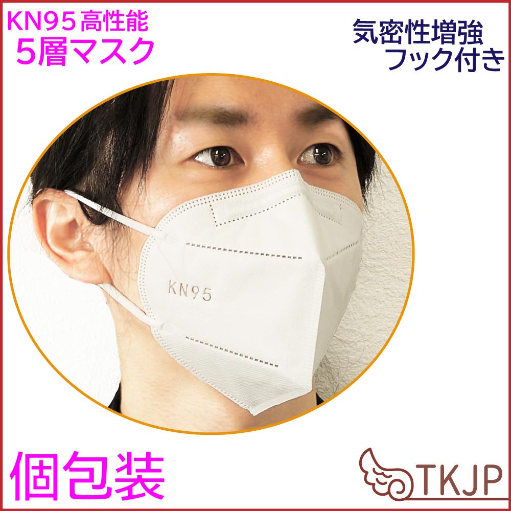 ★100枚入り★KN95 高性能 5層構造マスク 『TENKAPAS』 レギュラー 使い捨て