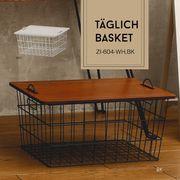 ◆アビテ◆ウッドの天板とアイアンが相性抜群なシリーズ【テークリヒ・バスケット】